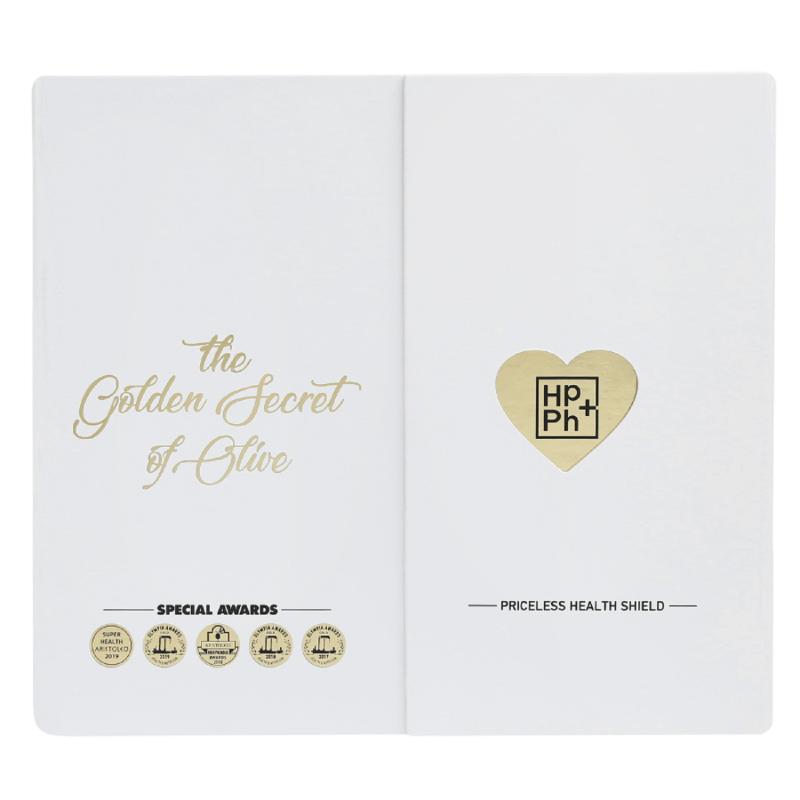 <center>''Τhe Golden Secret of Olive''</center><center>A Gift of Life,</center><center>for your loved ones.</center><center>(1 Ultra Gold + 1 Gold)</center>