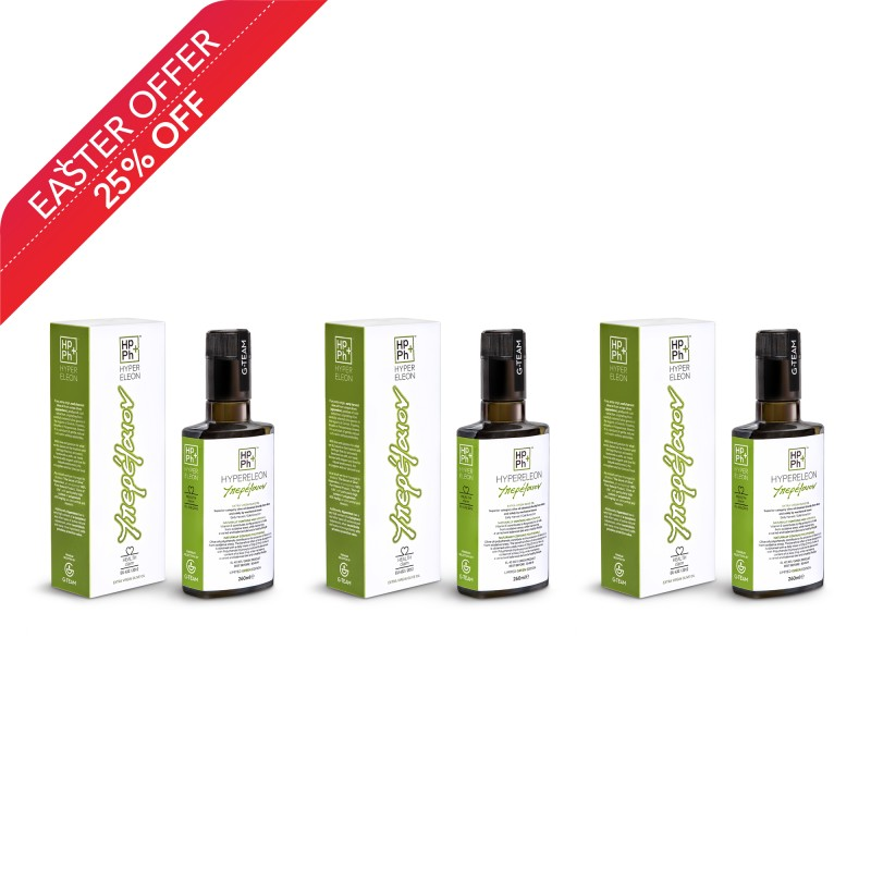<center>Promo Pack for the Hypereleon</center><center> Limited Green Edition:<center><center>Pack of 3 Items</center>