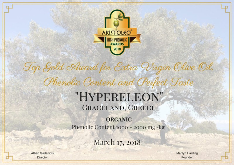 <center><br>HYPERELEON</br>The Golden Secret of Olive<br>Limited Gold Edition</br></center>